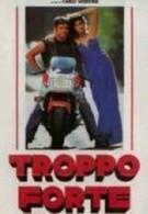 Великий (1986)