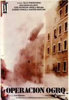 Операция Чудовище (1979)