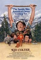 Кид Колтер (1984)