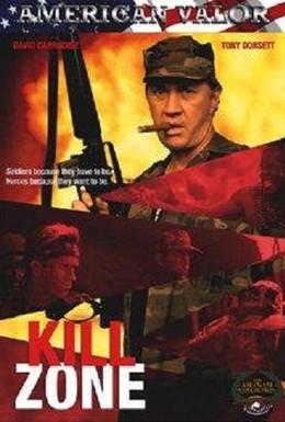Постер фильма Зона смерти (1993)