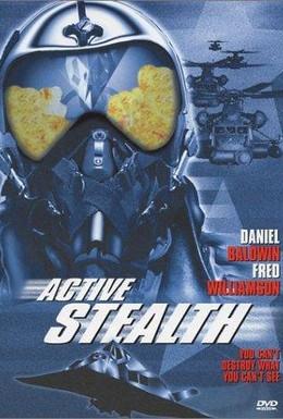 Постер фильма Рейд возмездия (1999)
