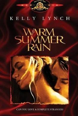 Постер фильма Тёплый летний дождь (1989)