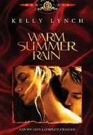 Тёплый летний дождь (1989)