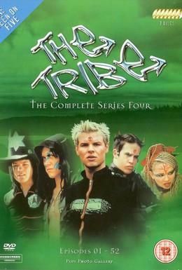 Постер фильма Племя (1999)