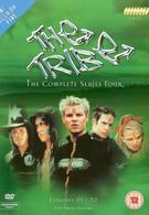 Племя (1999)