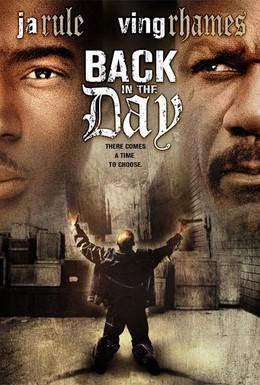 Постер фильма Закон силы (2005)