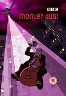 38 обезьян (2003)
