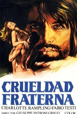 Постер фильма Жаль, что она блудница (1971)