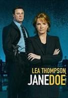 Джейн Доу: Неизвестное лицо (2005)