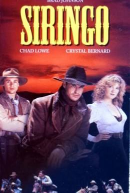 Постер фильма Сиринго (1995)