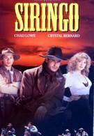 Сиринго (1995)