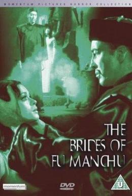Постер фильма Невесты Фу Манчу (1966)