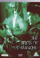 Невесты Фу Манчу (1966)