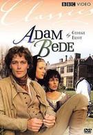 Адам Бид (1992)
