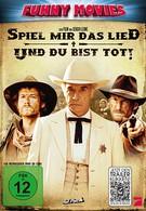 Очень ковбойское кино (2008)