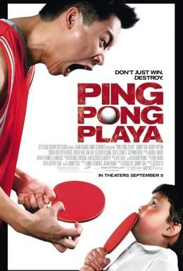 Постер фильма Игрок пинг-понга (2007)