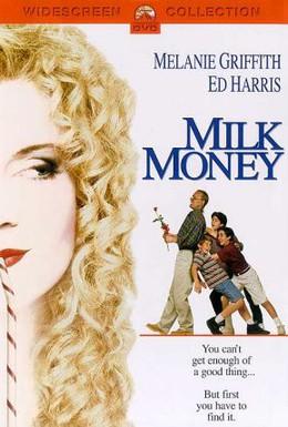Постер фильма Карманные деньги (1994)