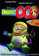 Специальный агент Осо (2009)