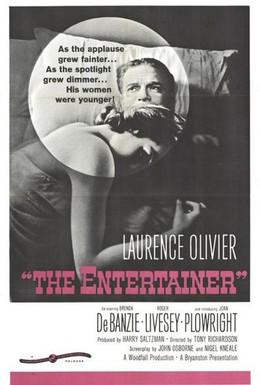 Постер фильма Комедиант (1960)