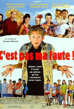 Постер фильма Я не виноват (1999)