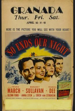 Постер фильма Так кончается наша ночь (1941)