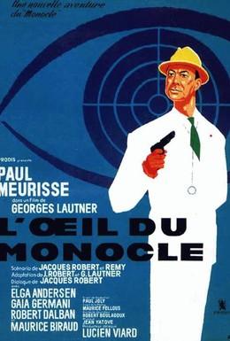 Постер фильма Глаз монокля (1962)