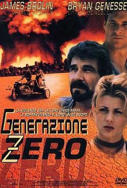 Постер фильма Смертельный вирус (1995)