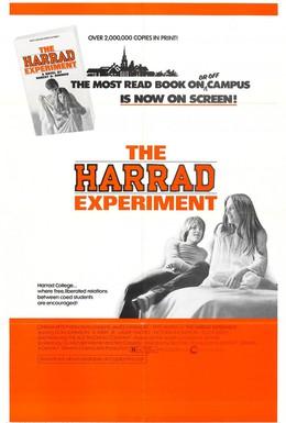 Постер фильма Харрадский эксперимент (1973)