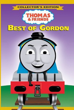 Постер фильма Томас и друзья: Лучшее из Гордона (2004)