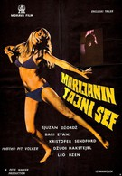 Умри, крича, Марианна (1971)