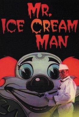 Постер фильма Отмороженный маньяк (1996)