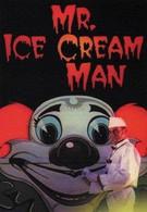 Отмороженный маньяк (1996)