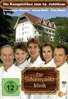 Шварцвальдская клиника (1985)