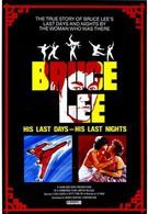 Последние дни Брюса Ли (1973)