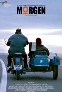 Постер фильма Завтра утром (2010)