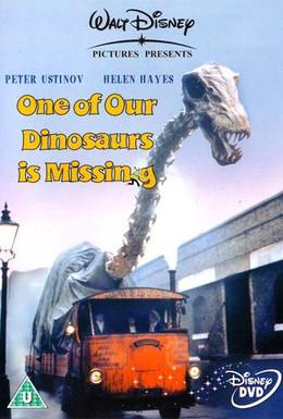 Постер фильма Пропавший динозавр (1975)