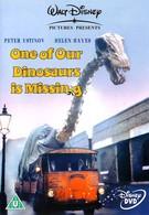 Пропавший динозавр (1975)