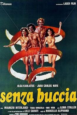 Постер фильма Каникулы нагишом (1979)