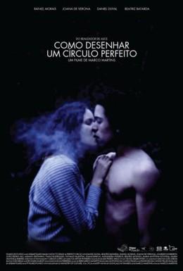 Постер фильма Как нарисовать идеальный круг (2009)