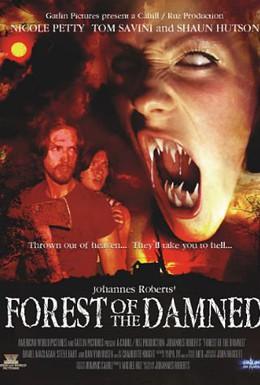 Постер фильма Проклятый лес (2005)