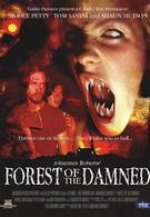 Проклятый лес (2005)
