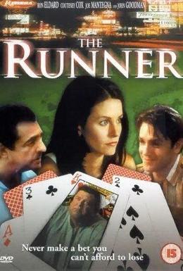 Постер фильма Бешеные деньги (1999)