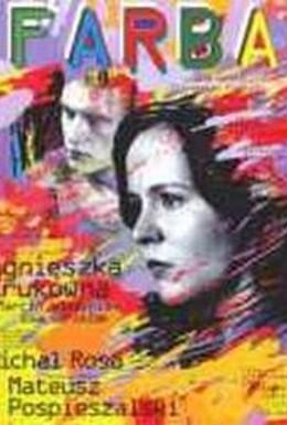 Постер фильма Фарба (1997)