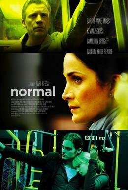 Постер фильма Нормальные (2007)