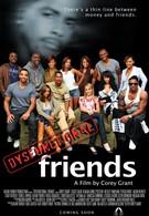 Неадекватные Друзья (2012)
