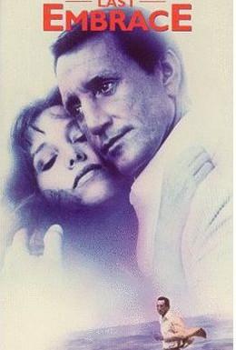 Постер фильма Последнее объятие (1979)