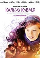 Игра Карлы (2007)