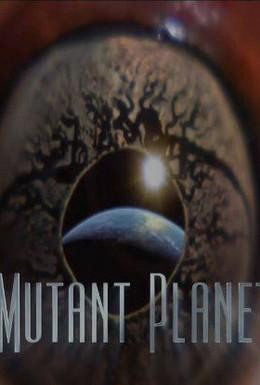 Постер фильма Планета мутантов (2000)