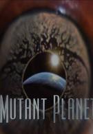 Планета мутантов (2000)