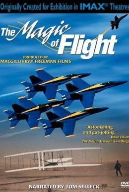 Постер фильма Магия полёта (1996)